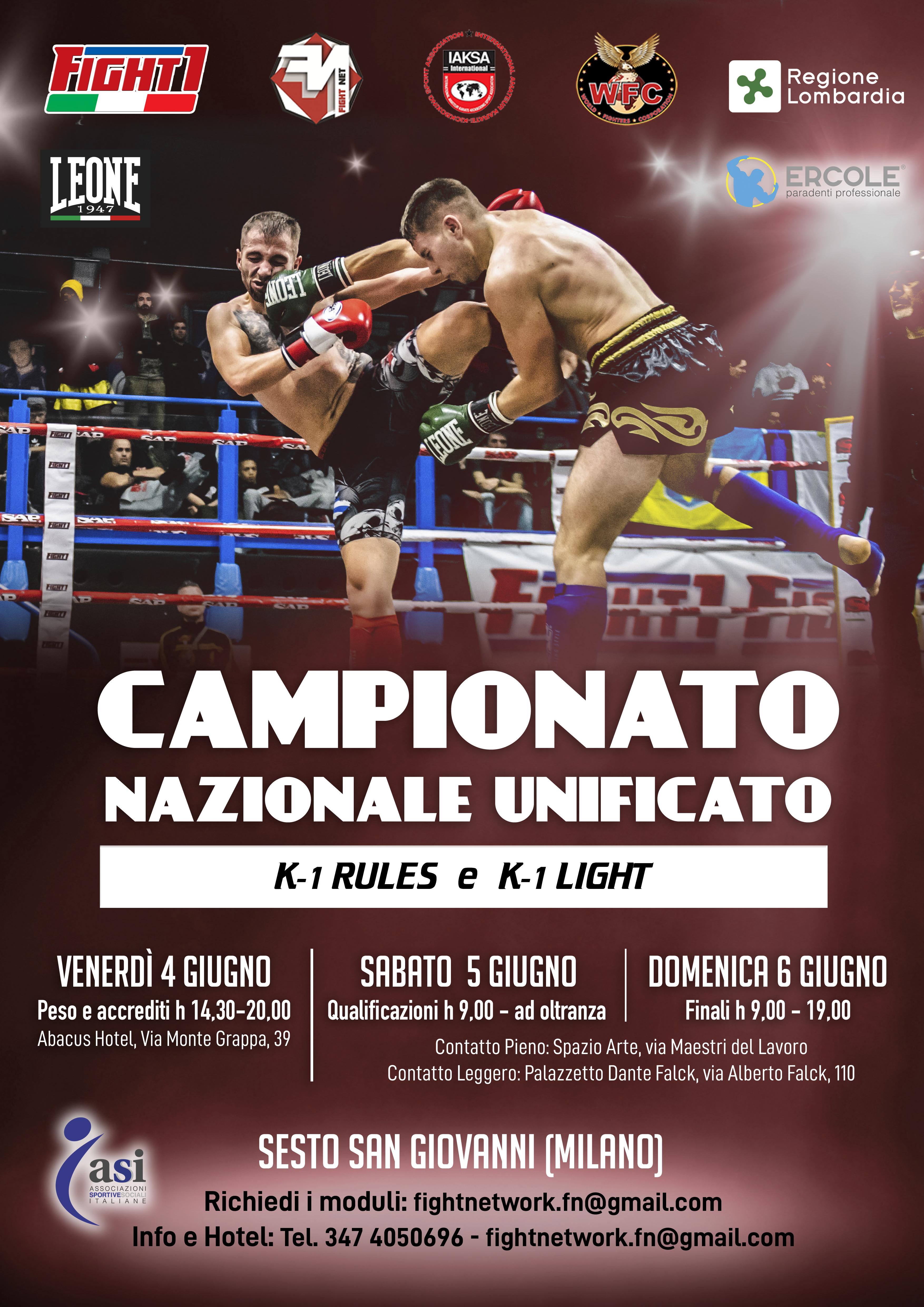 FIGHT CODE_fight net